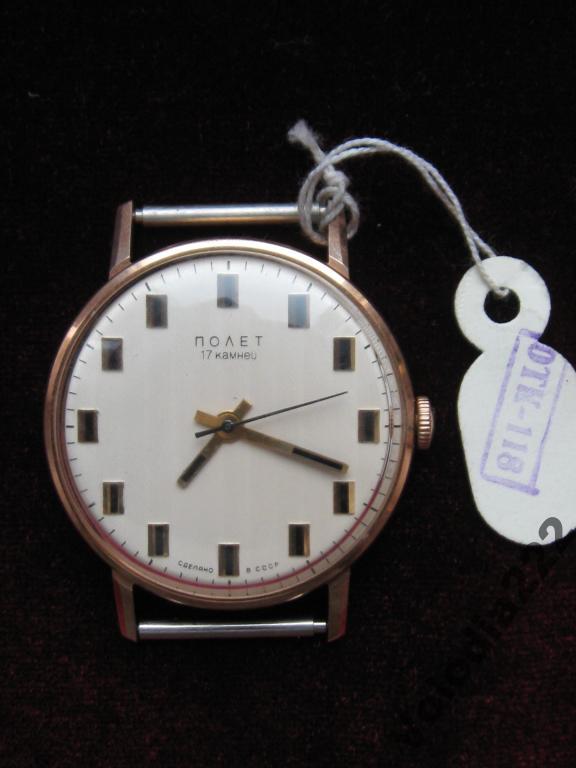 Описание: годинник Pоljot.Золотые часы Полет